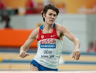 European Athlete of the Month - Image: Ivan Ukhov Doha 2010