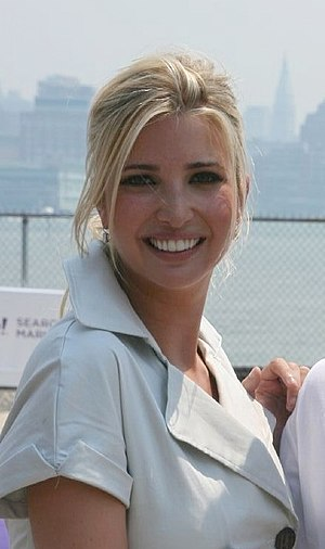Ivanka Trump - Trump in July 2007