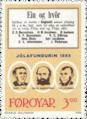 Jólafundurin1888 300.png