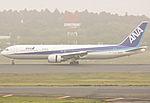 JA612A (10197404075).jpg