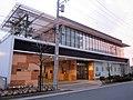 JA Tokyo Smile Koya Branch.jpg