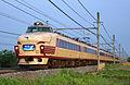 JNR 489 Express Noto.jpg