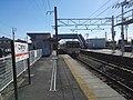 JR-Kozakai-station-platform.jpg