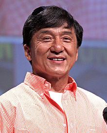 Jackie Chan S Restaurant Cleveland Ohio