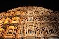 Jaipur - Hawa Mahal.jpg