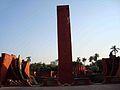 Jantar Mantar 018.jpg