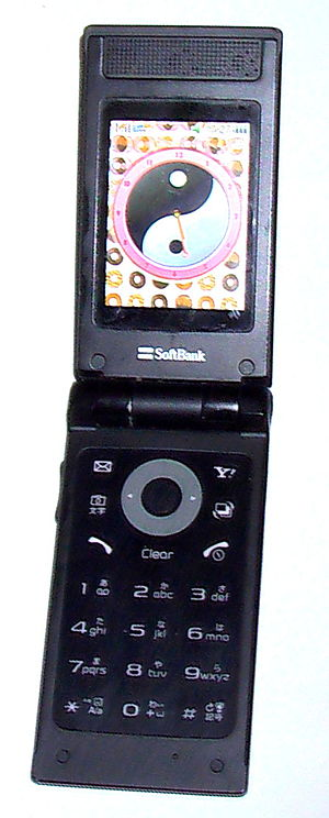 Japanese mobile phone culture - A Japanese flip style cellular phone
