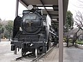 Japanese-national-railways-D51-853-20110202.jpg