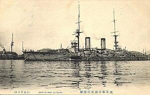 Japanese battleship Satsuma - Image: Japanese battleship Satsuma 2