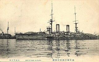 <i>Satsuma</i>-class battleship class of Japanese semi-dreadnoughts