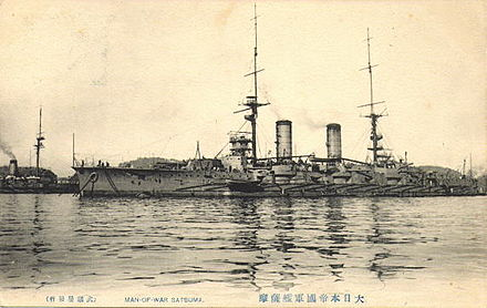 "Satsuma, the first ship in the world to be designed and laid down as an ""all-big-gun"" battleship Japanese battleship Satsuma 2.jpg"