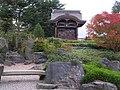 Japanese garden, Kew Gardens. - geograph.org.uk - 771191.jpg