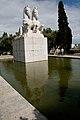 Jardim Praça do Império 006 (7258588098).jpg