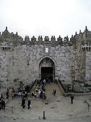 Jerusalem, Damascus Gate, 2006