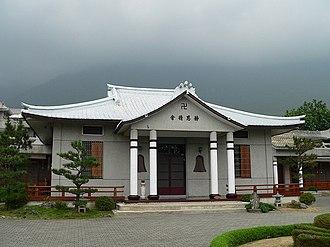 Tzu Chi - Image: Jing Si Abode