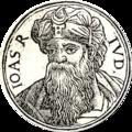 Joas of Judah.png