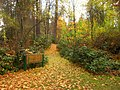 John A. Finch Arboretum - IMG 6911.JPG