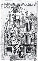 Johannes Argyropulos -  Bild