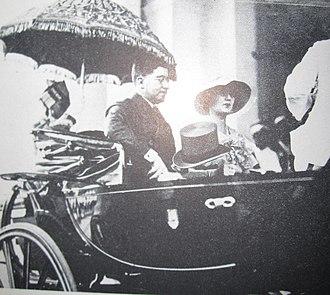 John Erskine, Lord Erskine - Lord Erskine with his wife Marjorie in Madras in the 1930s