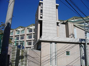 Joshi Seigakuin Junior & Senior High School.JPG