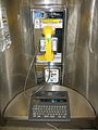 Jrb 20090227 Ultratec Pay Phone TTY ST 001.JPG