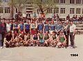 KK kladanj 1984.jpg