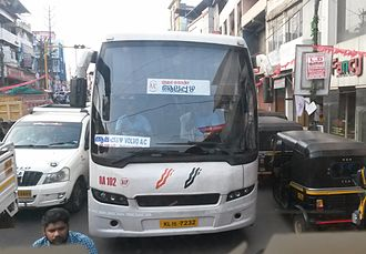 Kerala State Road Transport Corporation - KSRTC Garuda Sanchari