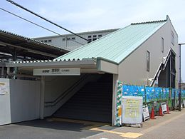 KTR Kokuryō station Temporary-house.jpg