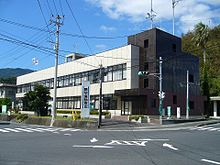 Kagoshima City-Office Kiire Branch.jpg