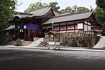 Kagoshimajingu Chokushiden.JPG