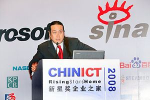 CHINICT's Master of Ceremonies Kaiser Kuo in 2008.