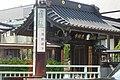 Kakurinji Shirokanedai Minato Tokyo May 10 2015.jpg