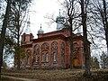 Kalsnavas pareizticīgo baznīca Jāņukalnā 2003-04-18.jpg