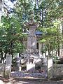 Kanto daishinsai kuyoto.jpg