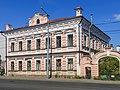 Kazan Tuqai75 house 08-2016.jpg