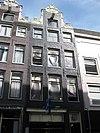 kerkstraat 39 amsterdam