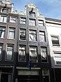 Kerkstraat 39 Amsterdam.jpg