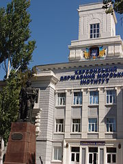Kherson Marine school