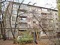 Khruschev House Voronezh.JPG