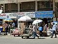 Khulafa Street (29309372993).jpg