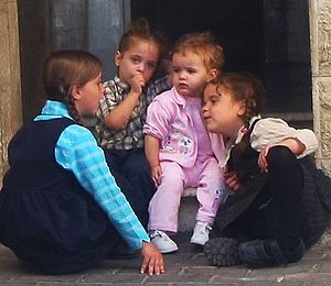 Children in a doorway in Jerusalem