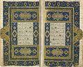Kier-Koran-1545.jpeg