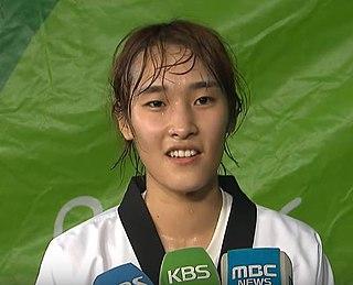 Kim So-hui (taekwondo) South Korean taekwondo practitioner