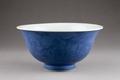 Kinesisk skål från 1800-talet - Hallwylska museet - 95520.tif