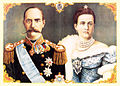King Gerorge and Queen Olga of Greece.jpg
