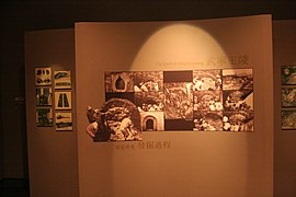 King Muryeong's tomb 1.jpg