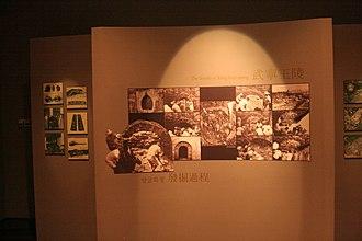 Tomb of King Muryeong - Image: King Muryeong's tomb 1