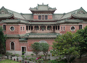 Heritage conservation in Hong Kong - King Yin Lei was declared a monument in 2008 after media had reported that its owner had begun demolishing the building.