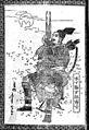 Kinoshita Tōkichirō Hideyoshi in Ehon Taikōki by Gyokuzan Okada.jpg