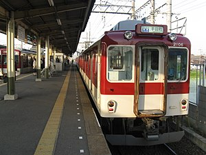 Suzuka Line - Image: Kintetsu Hiratachō Local